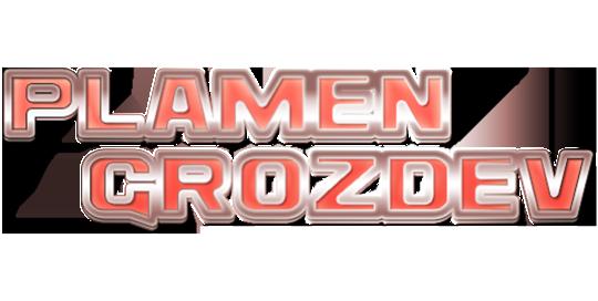 лого - Пламен Гроздев