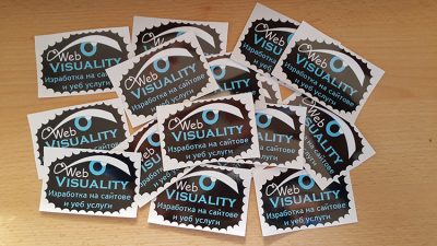 стикери Web Visuality