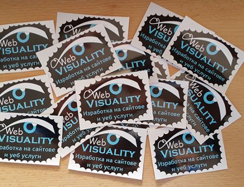 Стикери на Web Visuality