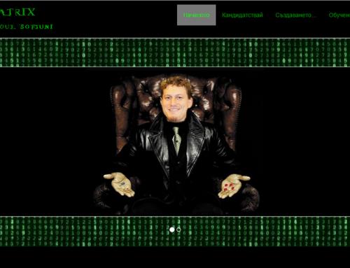 Sito web per un progetto di SoftMatrix