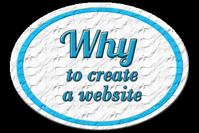защо да създадем уеб сайт