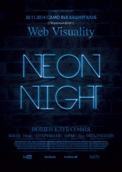"флаер ""Neon Night"""