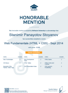 сертификат по Web Fundamentals