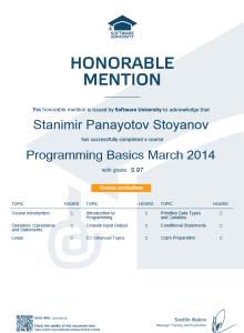 сертификат по Programming Basics