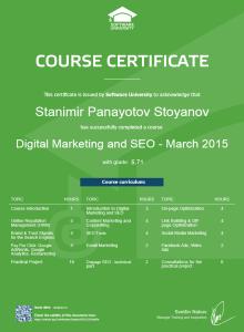 сертификат по Digital Marketing and SEO