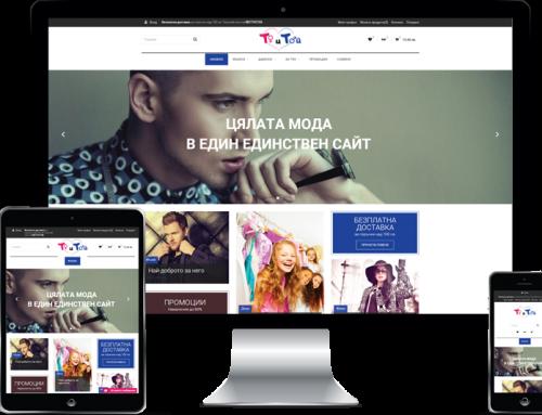 Тя и Той – Онлайн магазин