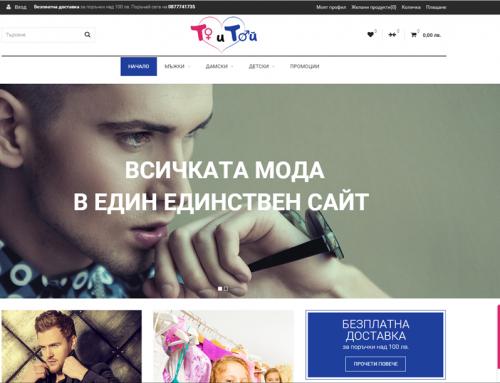 Tq i Toi – Negozio online