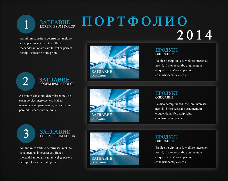 брошура на фирма