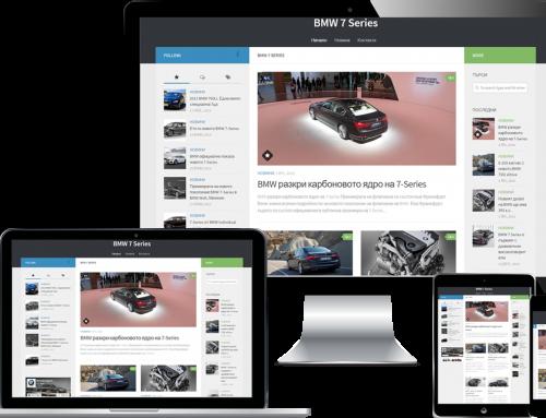 Il sito di fan BMW