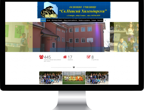Sito web per scuola primaria