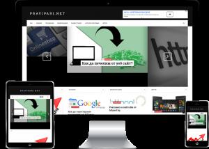 pravipari.net