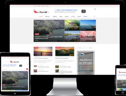Уеб сайт за риболов
