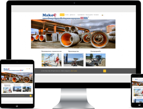 Корпоративен уеб сайт – Макос ООД