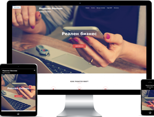 Личен уеб сайт на Мерилин Венкова